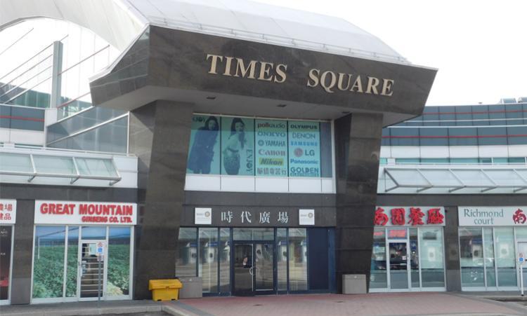 Times Square Richmond Hill