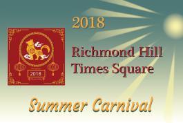 2018 summer carnival